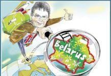 иностранный турист, Беларусь