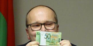 беларуские деньги