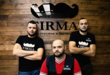 «FIRMA – стрижем и бреем», Firma, барбершоп