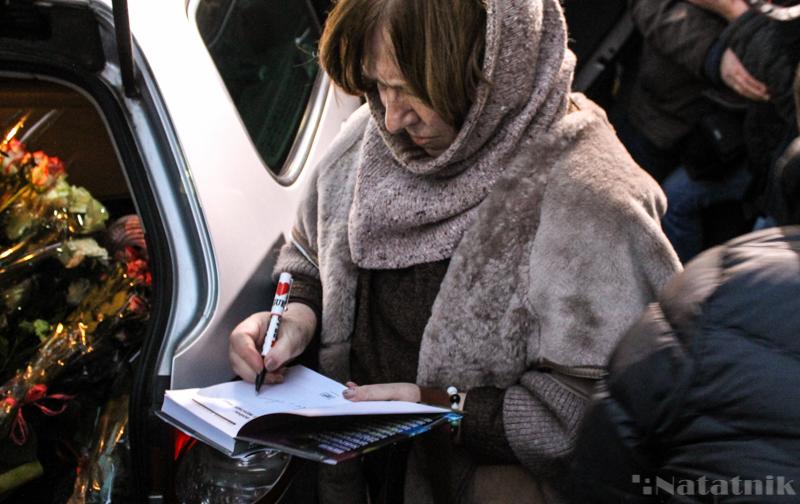 Алексиевич, нобелевский лауреат, писательница
