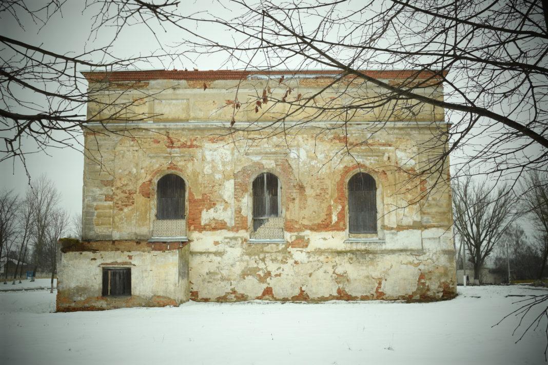 Быхаўская сінагога 18-19 ст.ст.