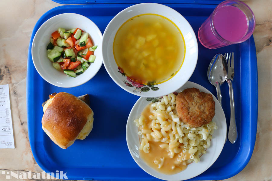 Обед, столовая, еда