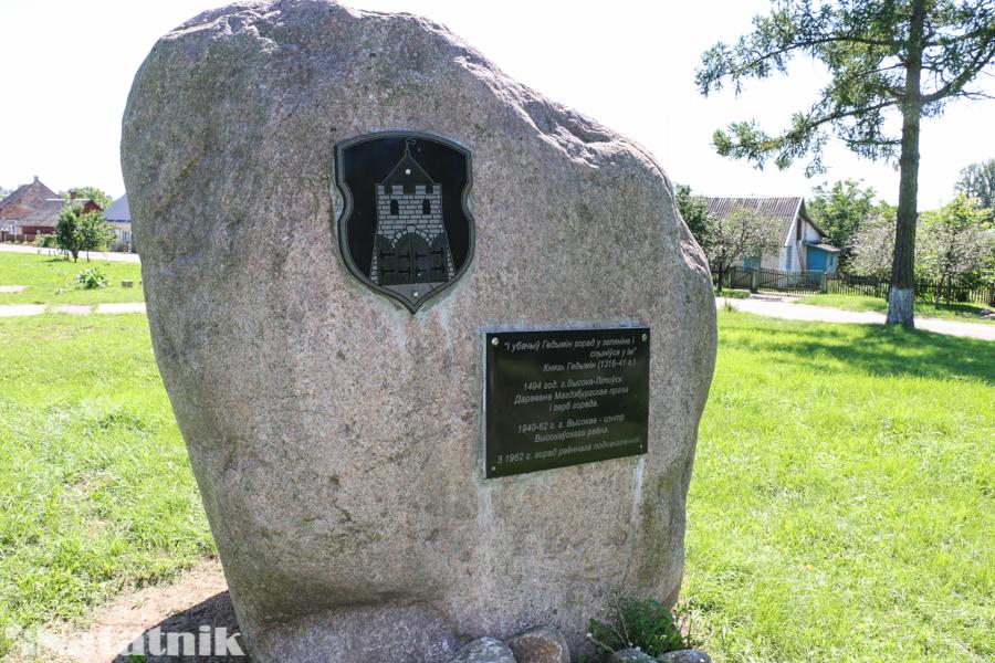 камень, памятник, Высокое