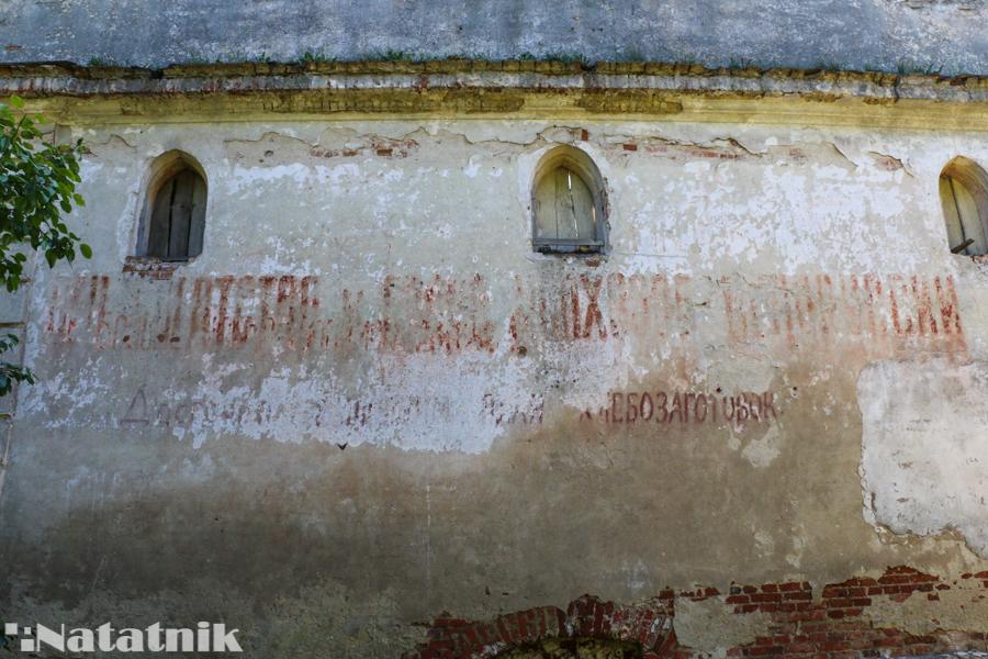 Монастырь ордена бонифратов