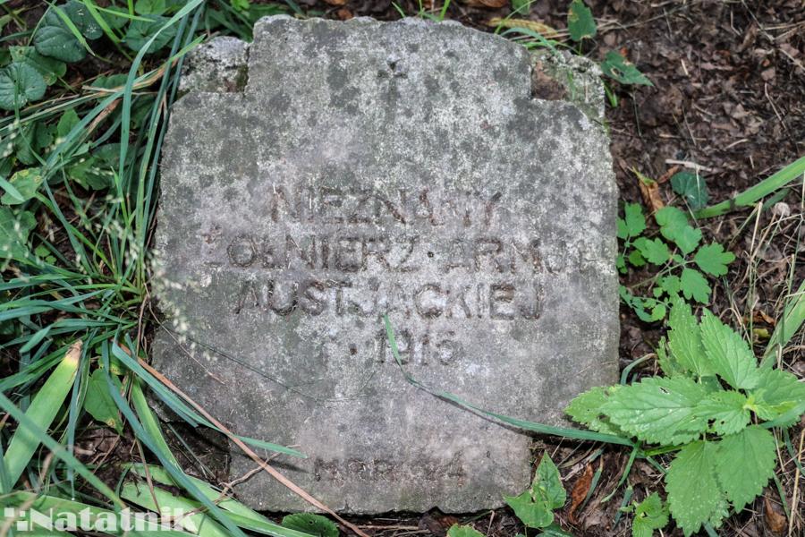 католическое кладбище, Высокое