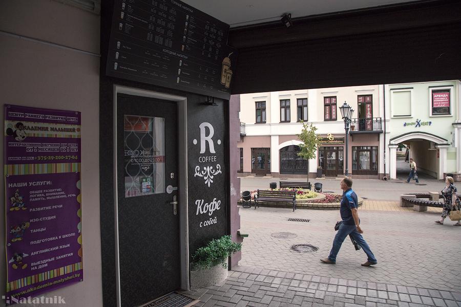 Rcoffee, кофе, кофейня