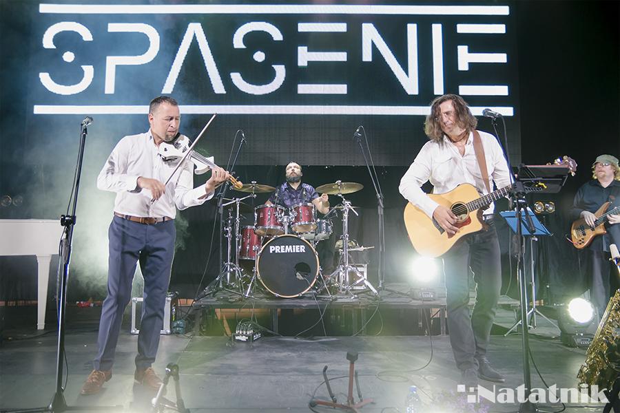 Spasenie, концерт, музыка, группа