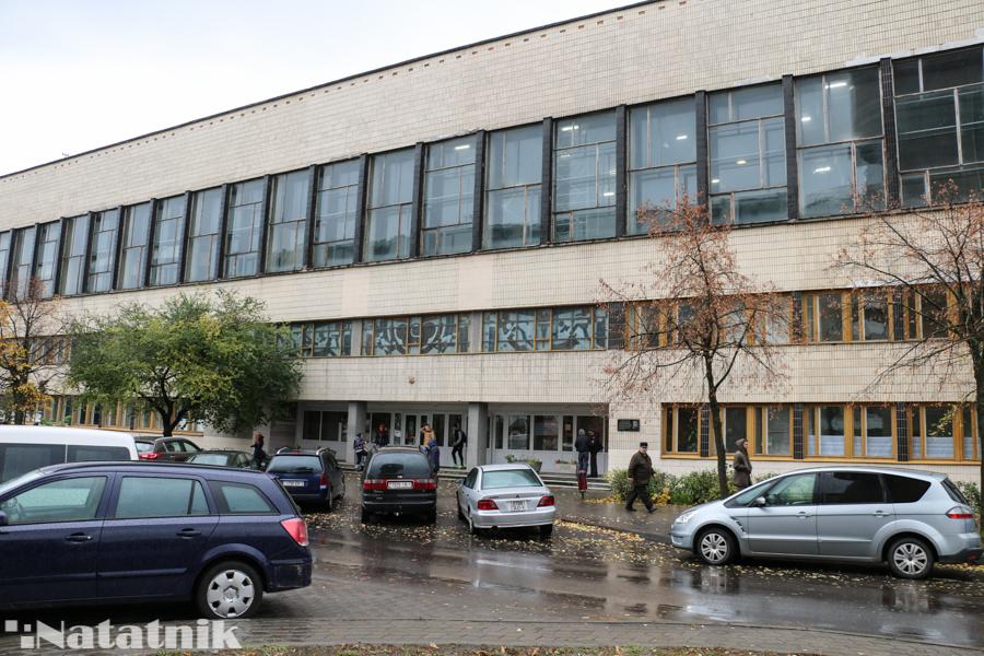Центральный вход, БрГУ, столовая