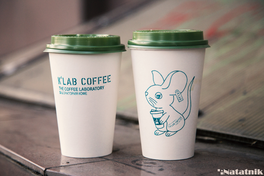 K'lab Coffee, кофе, альтернативный кофе