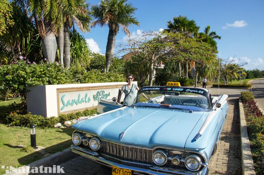 Олдсмобиль, Куба, Остров свободы, авто
