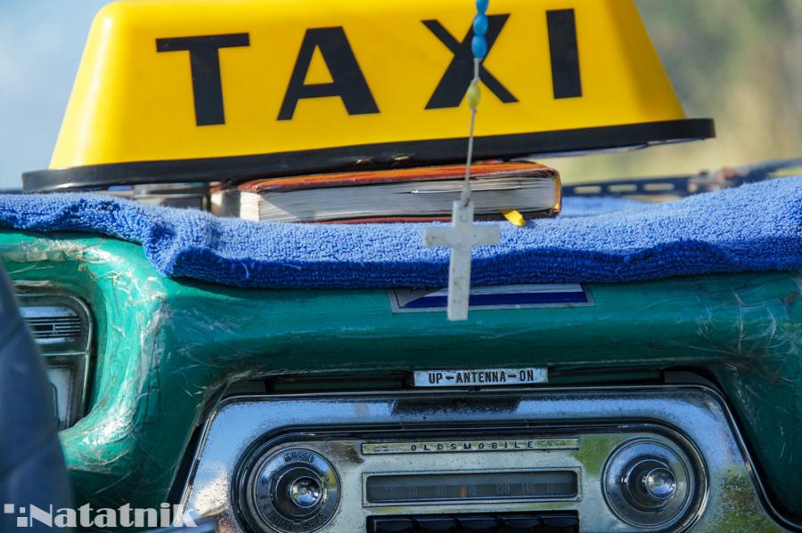 Олдсмобиль, такси