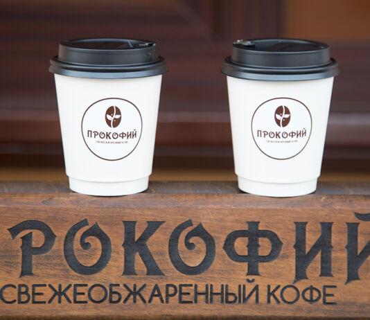 """""""Прокофий"""", кофейный Брест, кофе"""
