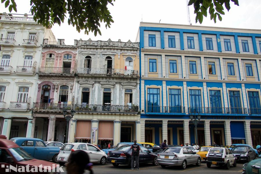 Контраст: отель и жилой дом, Куба, Остров свободы