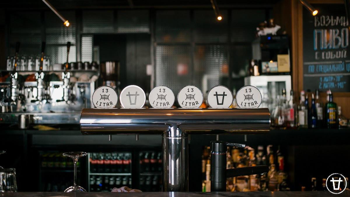 пивоварня, крафтовое пиво, пиво, 13litar, Борохов