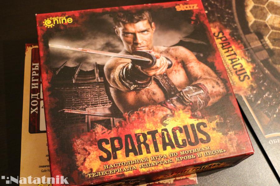 настольные игры, Spartacus