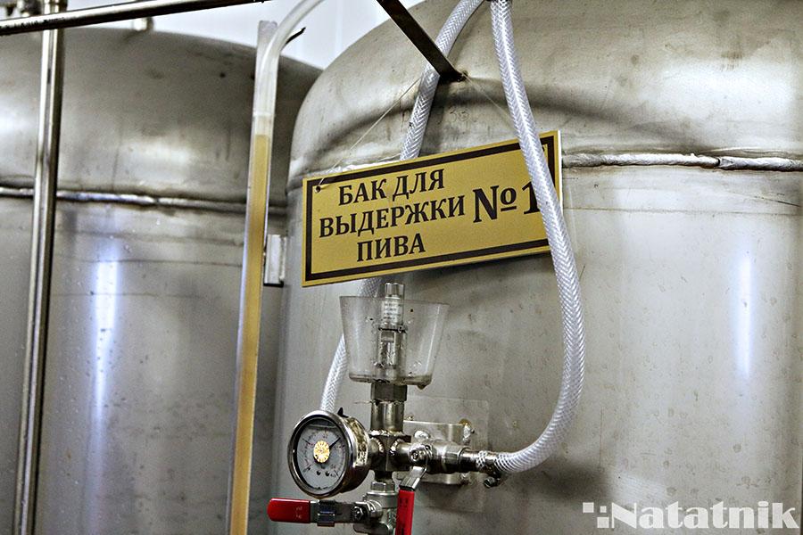 пивоварня, крафтовое пиво, пиво