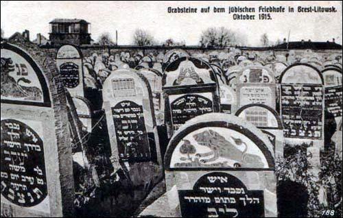еврейское кладбище, мацевы