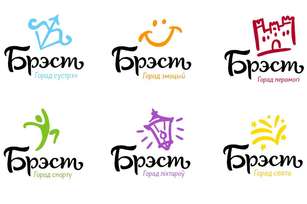 логотип Бреста, голосование, Редько