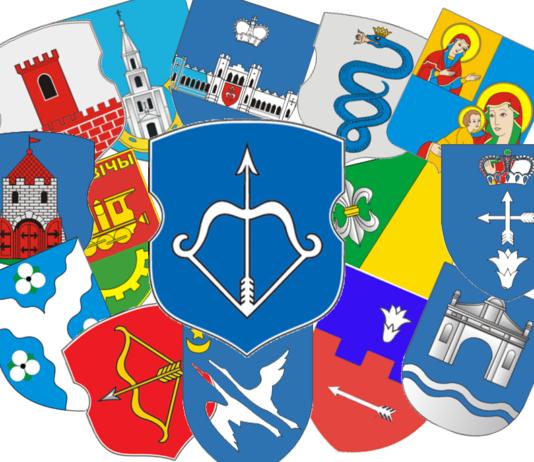 тэст, герб Берасця, геральдычны тэст, гарады
