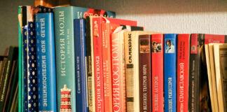 книжные полки, книги, библиотека, Пашечко