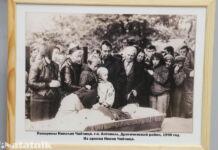 похороны, фото, выставка, Чайчиц