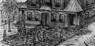 еврейское кладбище, мацевы, Локомотив