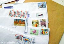 Quotas GmbH, марки, конверт, письмо