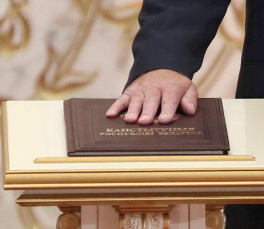 День Конституции Республики Беларусь, 15 марта, конституция, 10 фактов