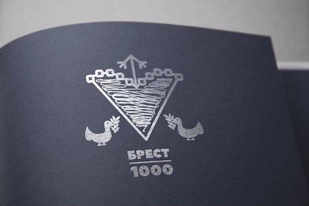 логотип Бреста, Литвинчук