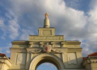 Ружанскі палацавы комплекс Сапегаў, тэст, музеі, музейны