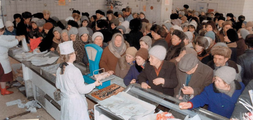 Развал СССР, дефицит, магазин, воспоминания