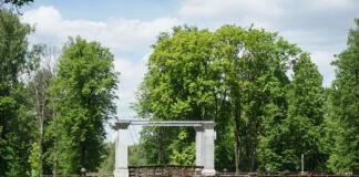 Августовский канал, шлюз в Нямнова