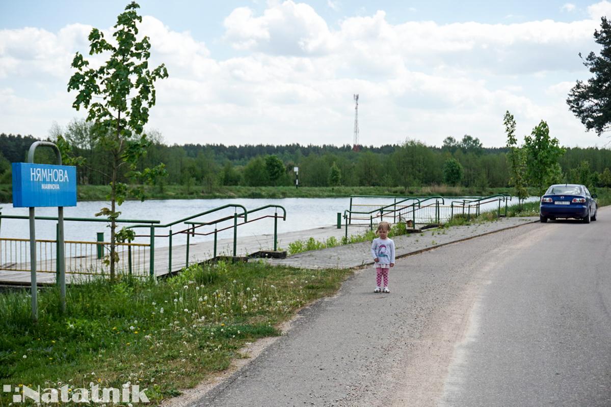 Шлюз в Нямнова, Августовский канал