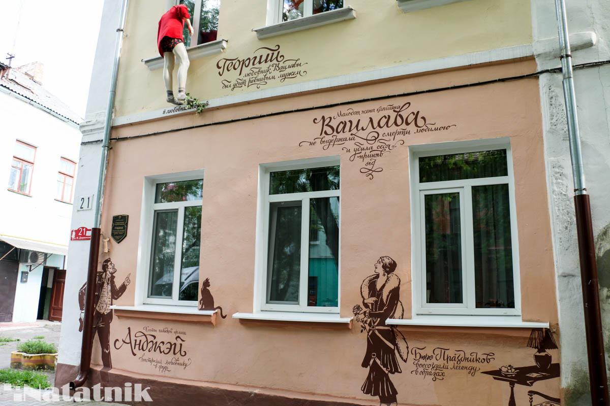 стрит-арт в Бресте, рисунок, стена, Бюро праздников, художественное оформление, Аня Редько