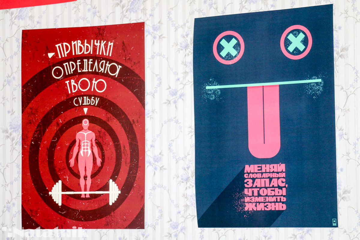 Плакаты