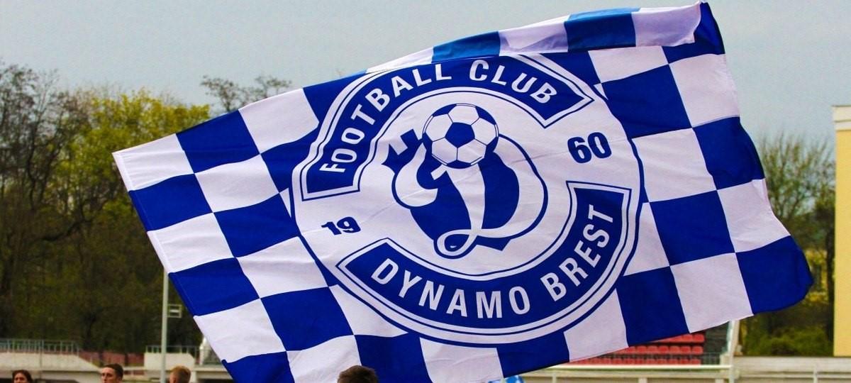 Флаг Динамо,