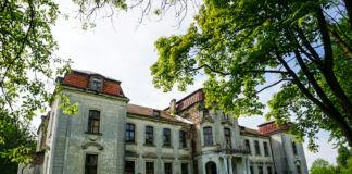 Дворец в Желудке