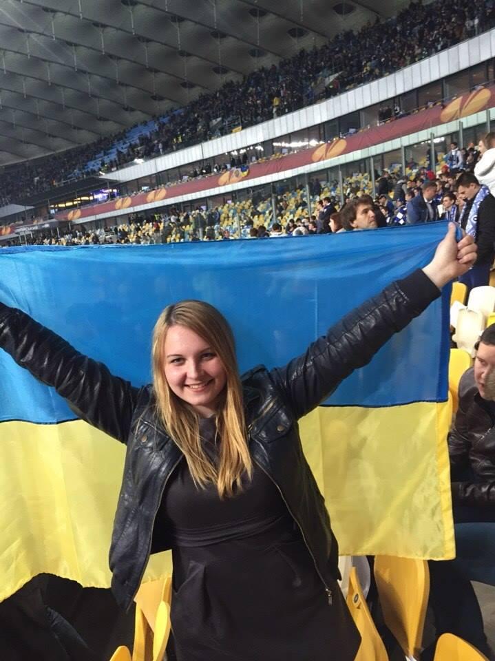 Как там жить, Киев