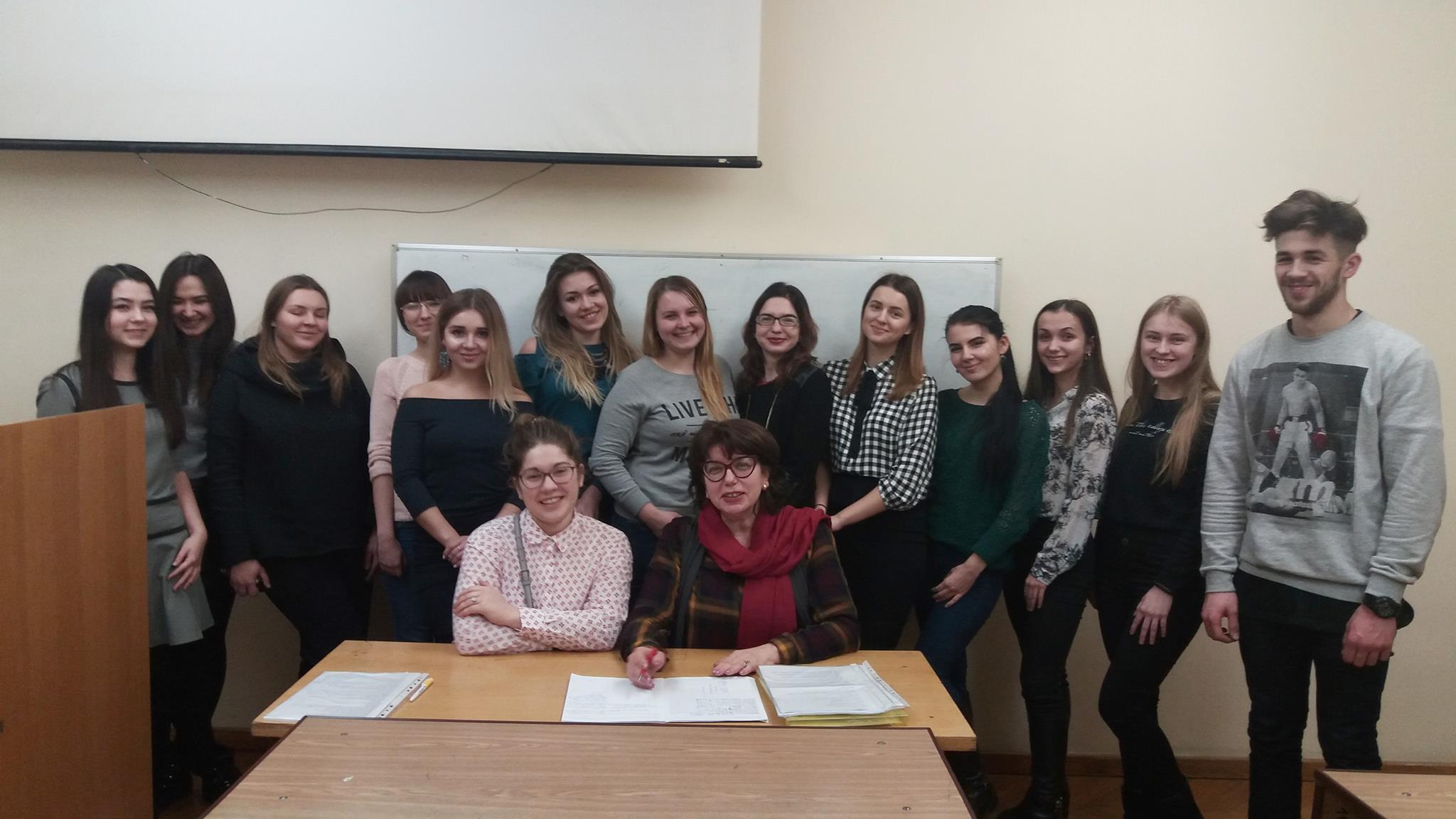 Как там жить, Киев, учеба