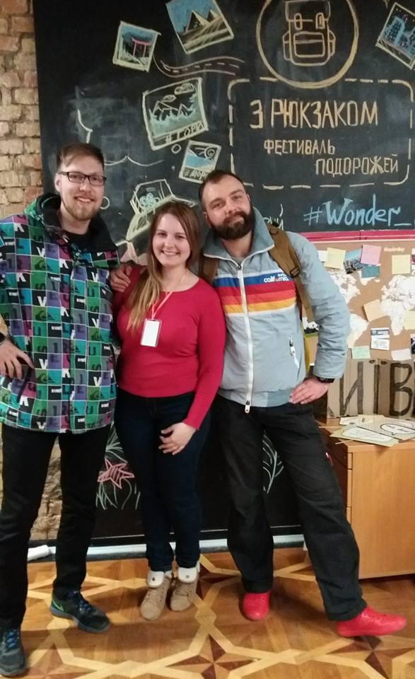 Как там жить, Киев, фестиваль путешествий