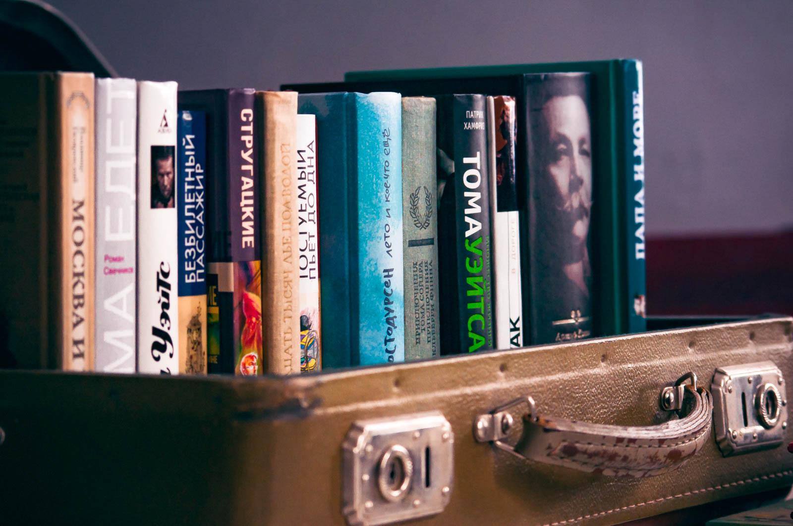книги, книги в чемодане