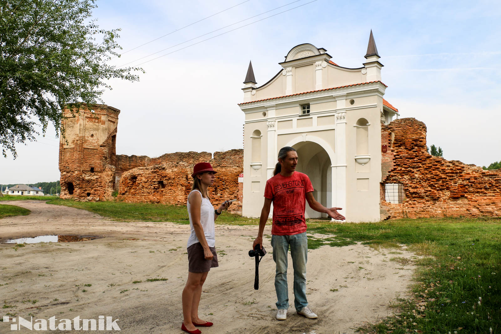 Берёза, монастырь, орден картузов, Николай Синкевич