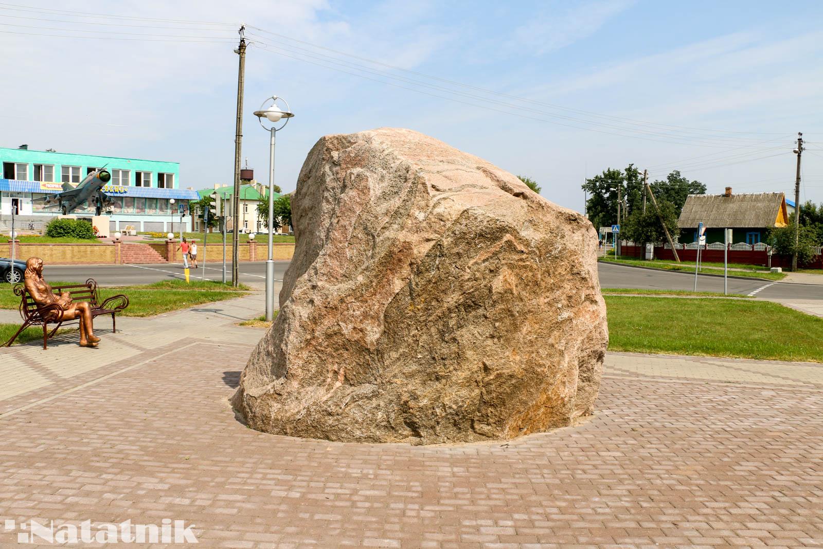 Берёза, камень, памятник