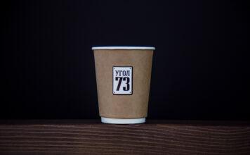 """Кофейня """"Угол 73"""""""