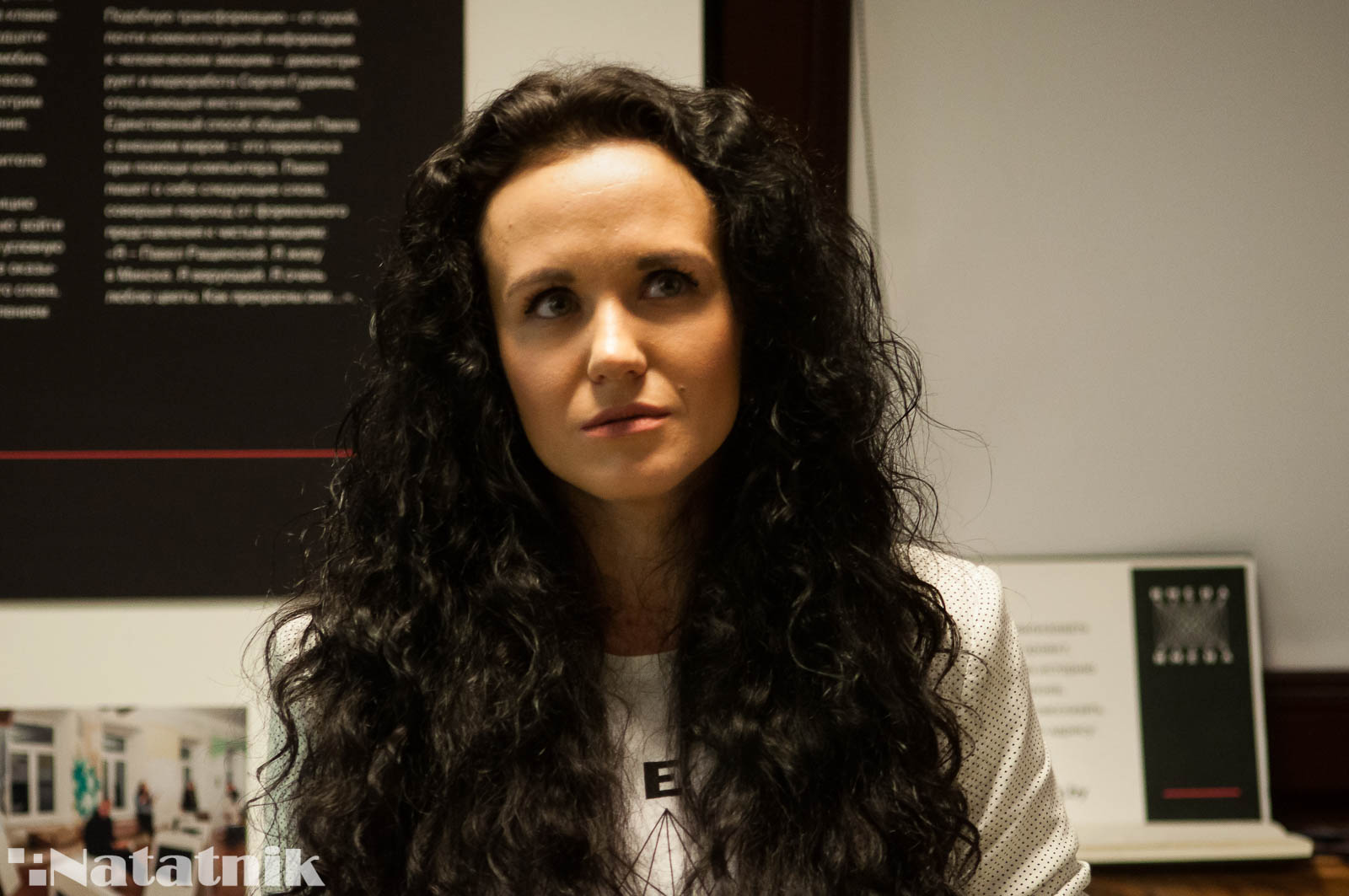 Екатерина Синюк, журнал Имена
