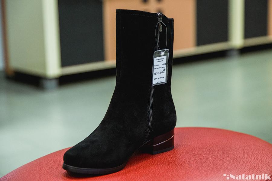 07396f581 Цена женских сапог примерно обойдётся в 210 рублей. Ботинки и полусапоги –  от 130 до 160 рублей из натуральной кожи.