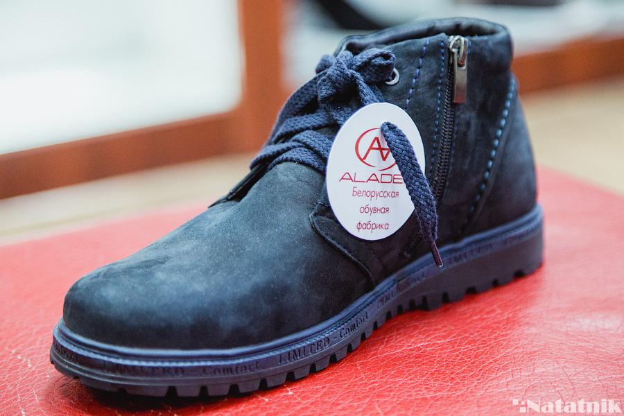 57bac82dad5b Что почём  Зимняя обувь от 5-ти беларуских производителей в Бресте ...
