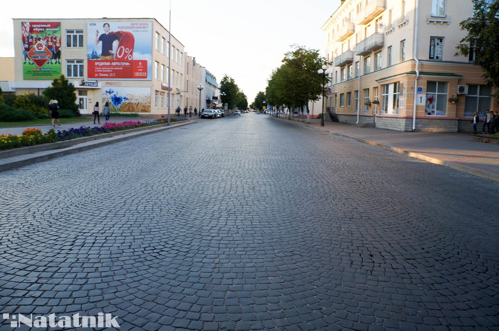 Брусчатка, Барановичи