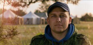 Илья Шамилов, конкурсы