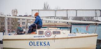 oleksa яхта